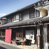 川田光栄堂(うだつ店)