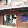 長栄堂菓舗