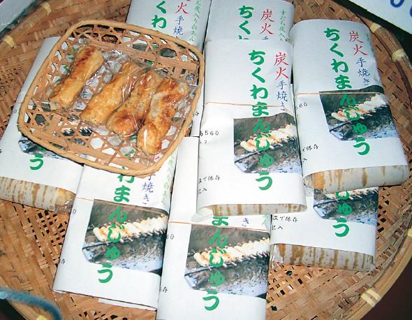 八ツ橋製菓